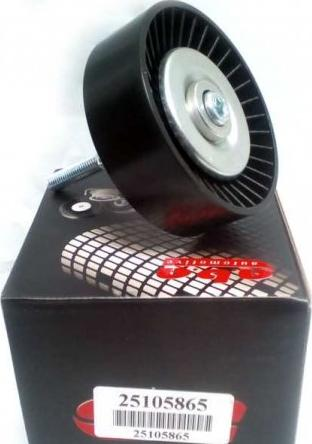 ABA 25105865 - Alternatör Gergi Rulmanı , Kanallı V-Kayısı parcadolu.com