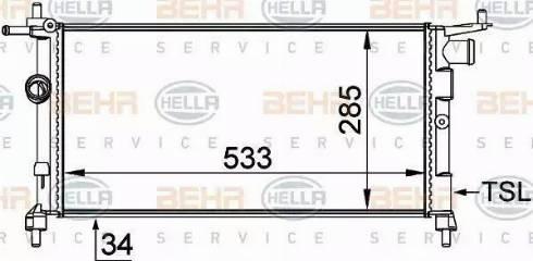 BEHR HELLA Service 8MK376712-004 - Motor Su Radyatörü parcadolu.com