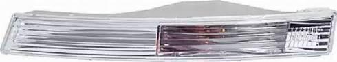 HELLA 2BA010118031 - Sinyal Lambası / Farı parcadolu.com