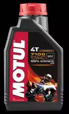 Motul 104091 - Motor Yağı parcadolu.com