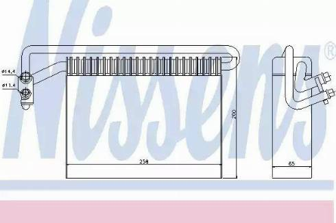 Nissens 92177 - Evaporatör, Klima / Kalorifer Radyatörü parcadolu.com