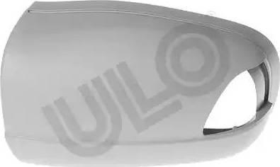 ULO 3089001 - Dikiz Ayna Kapak / Muhafaza parcadolu.com